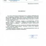 Spółdzielnia Mieszkaniowa Wola - BEMOWO I/II - Orlich Gniazd